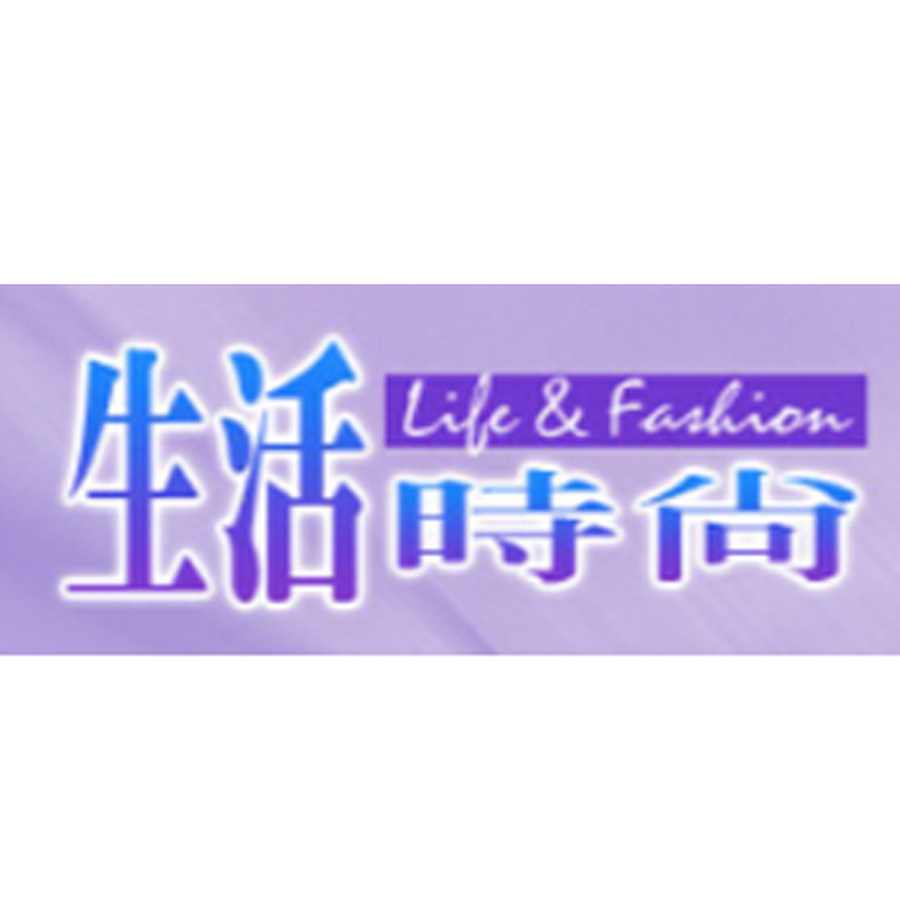 kelsy-zimba-collections-zform-china-news.jpg