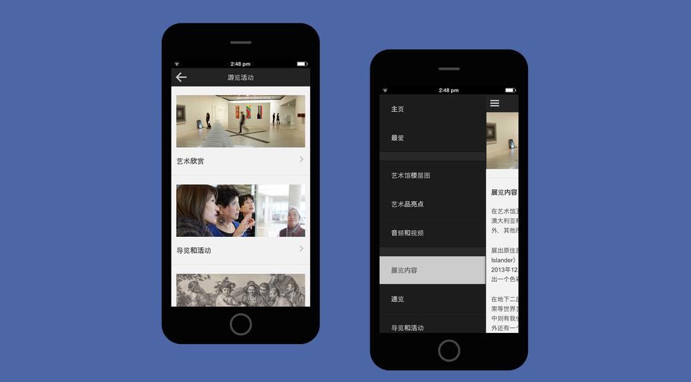 app_screens_agsnw_samee_lapham_01.jpg