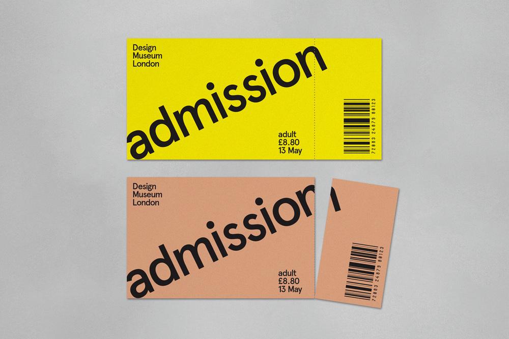 DesignMuseum5_1260.jpg