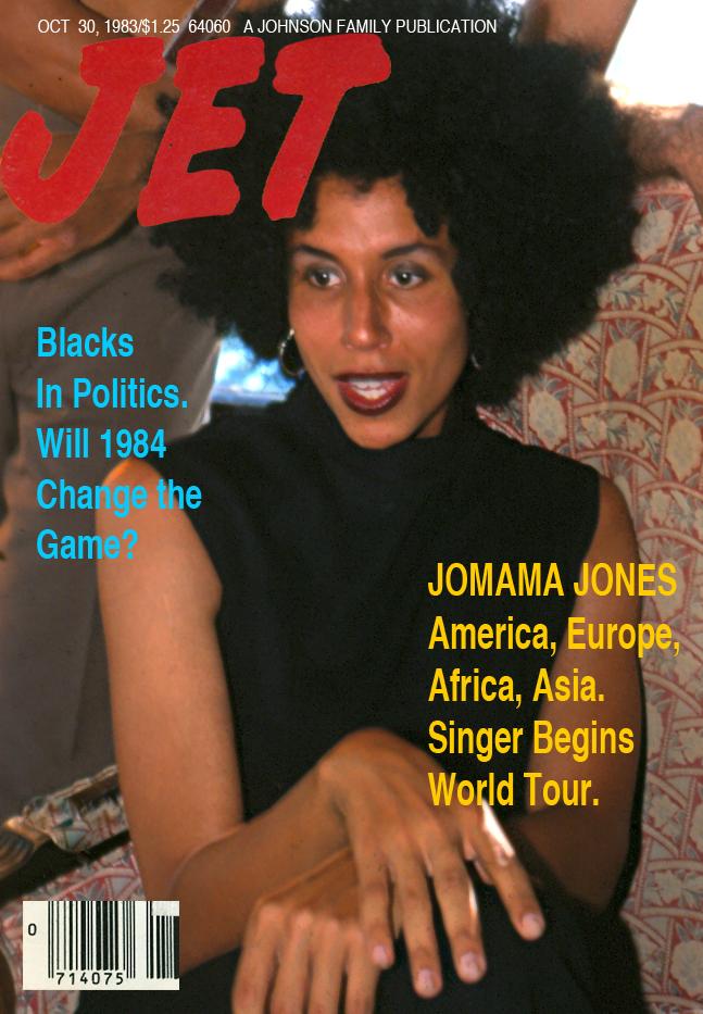JOMAMA JET COVER 2.jpg