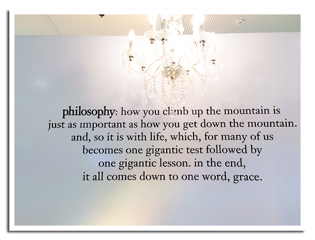 Philosophy-Megamall4.png