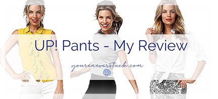UP! Pants: A Review — April 5, 2016 by Patty Adams