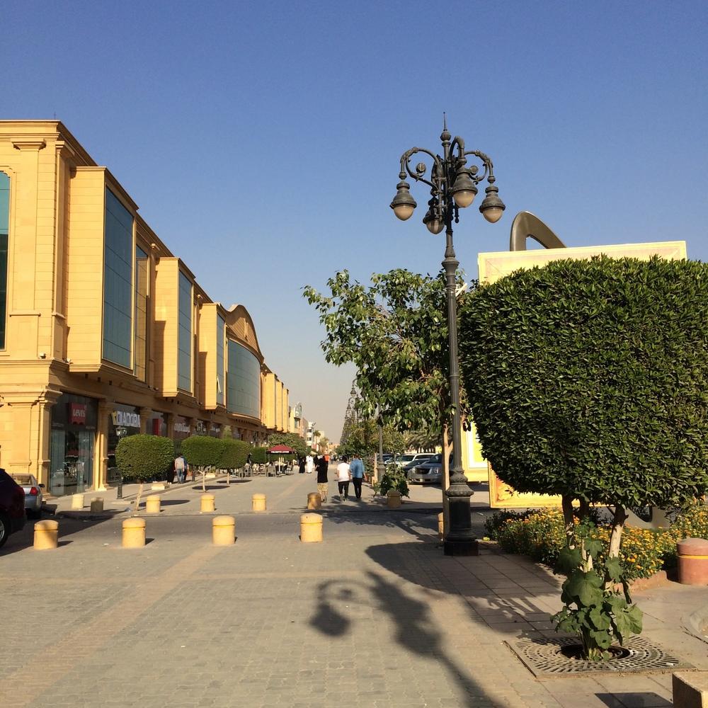 Promenada - ulica Tahlia