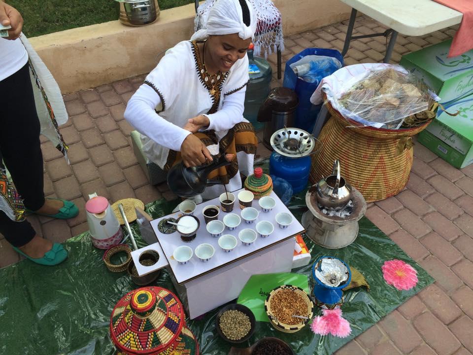 Ina etiopską kawę! :-)