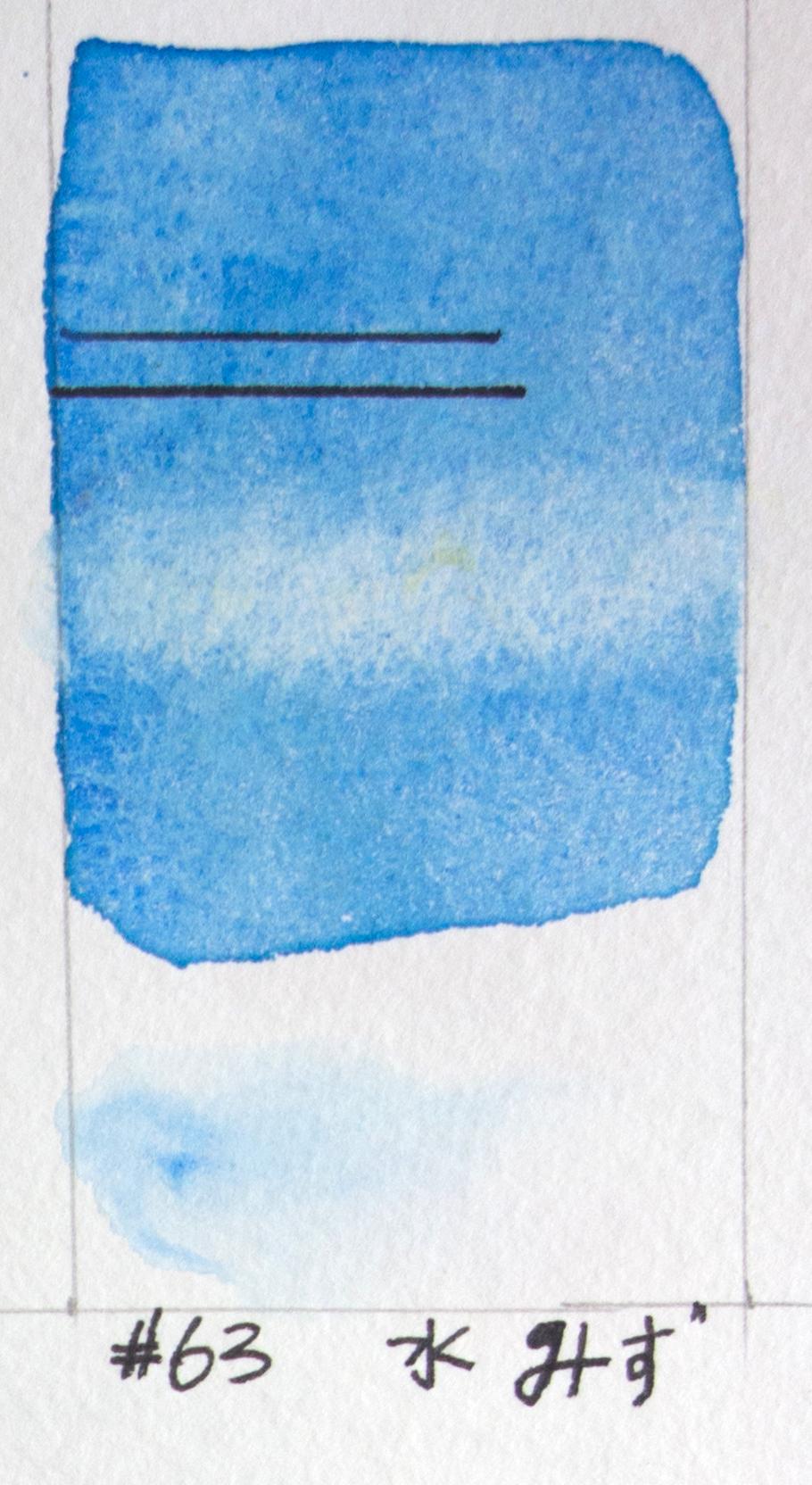 Kuretake Gansai Tambi- #63 水 Persian Blue