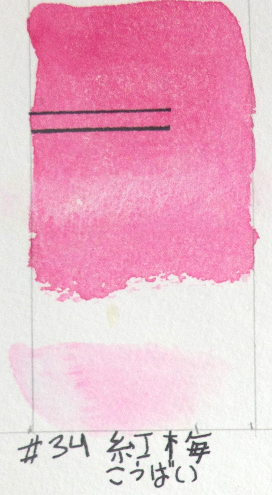 Kuretake Gansai Tambi- #34, 紅梅, Dark Pink