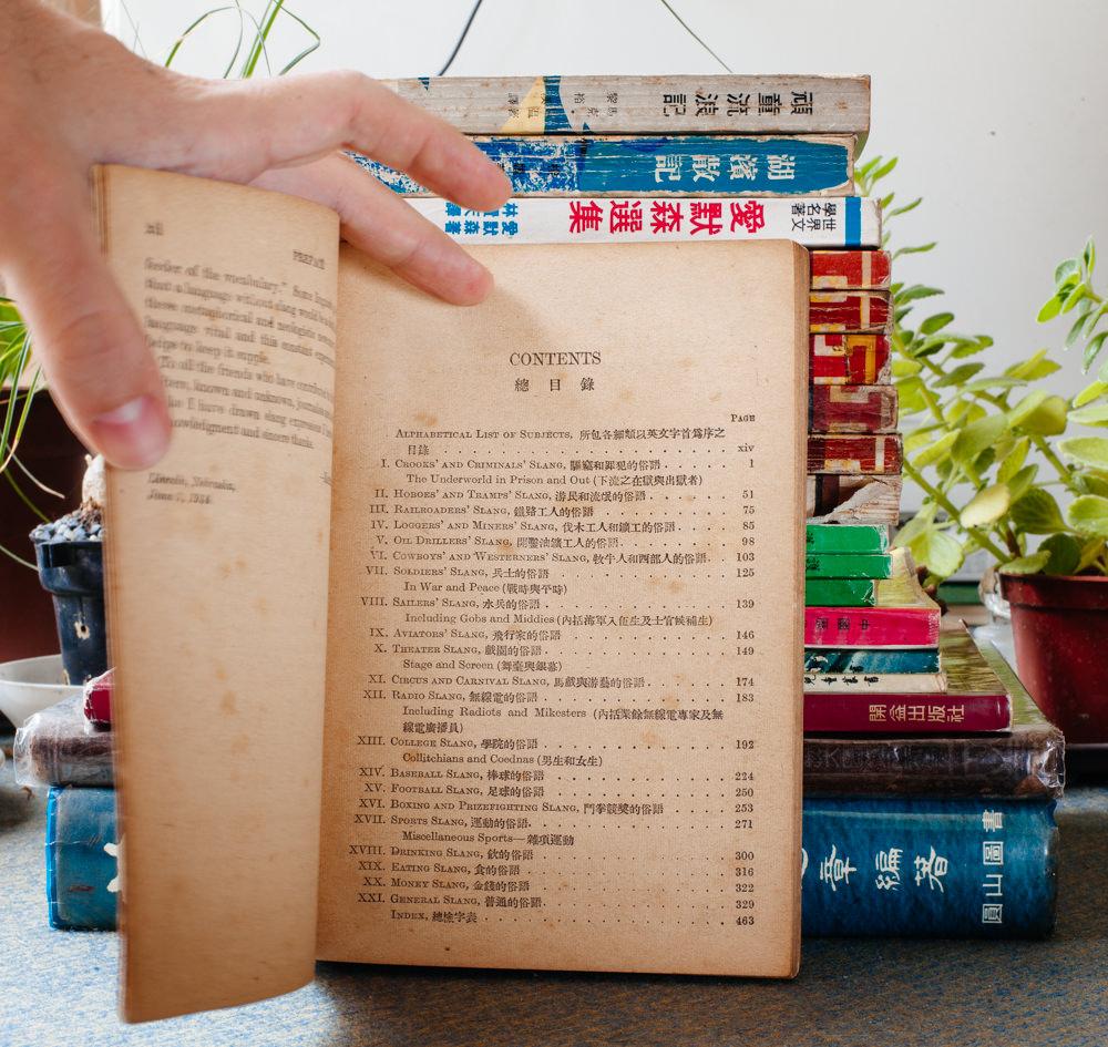 booksTW_(25_of_47).jpg