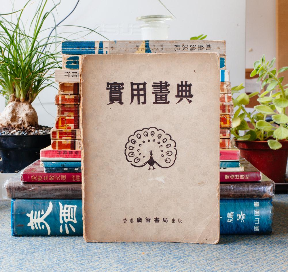 booksTW_(3_of_47).jpg