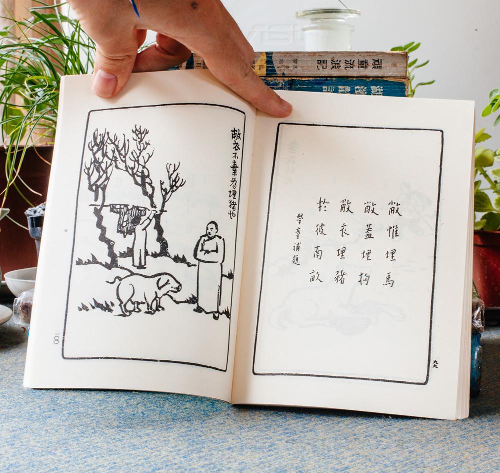 booksTWe_(1_of_1).jpg