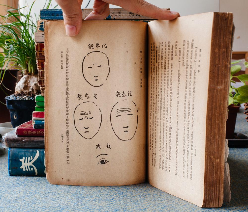 booksTW_(38_of_47).jpg