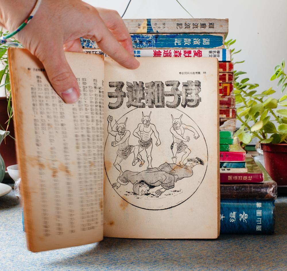 booksTWe_(5_of_3).jpg