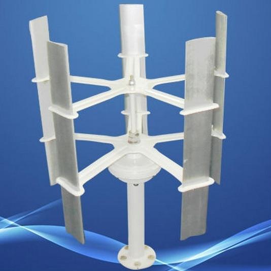75w Saiam 12 24v Vertical Axis Wind Turbine Generator