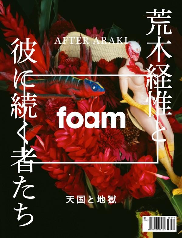 Foam_40.jpg