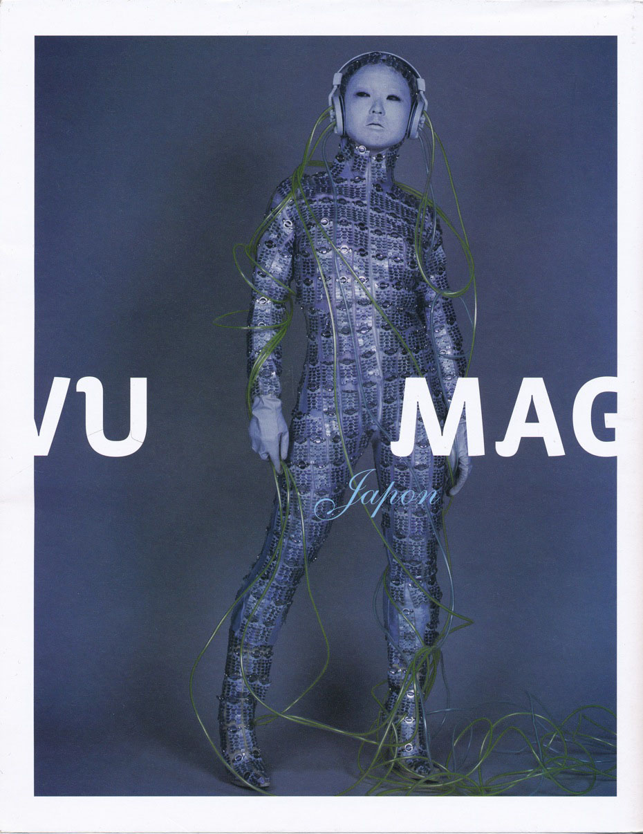 VuMagJapon.jpg