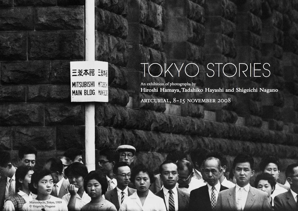 Tokyo Stories - Press release.jpg