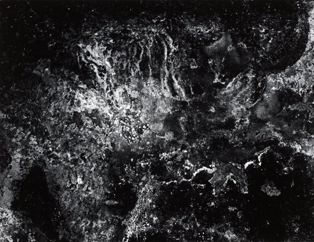 Kikuji Kawada, Atomic Dome, Ceiling, Stain of Blood