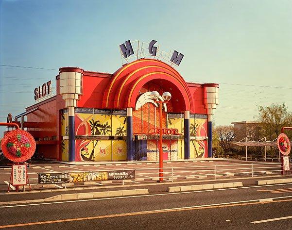 Amusement Structure 2, Yaizu, Japan, 2007