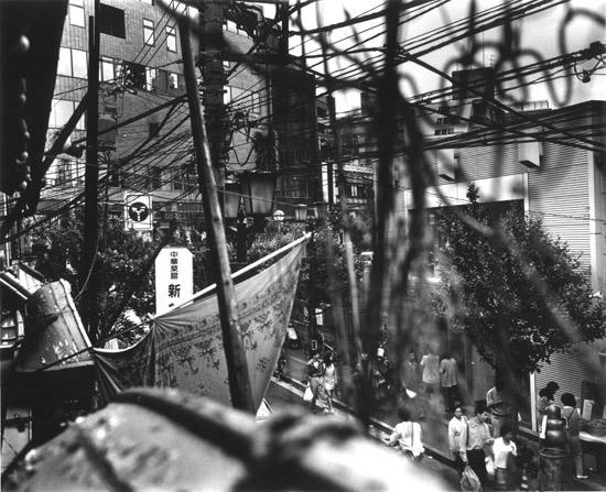 Osamu Kanemura, Tokyo Swing, 1995