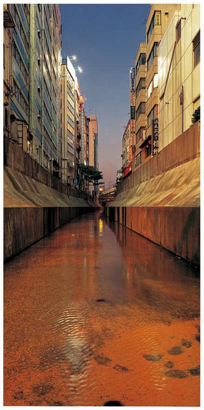 Naoya Hatakeyama, River Series #4, 1993