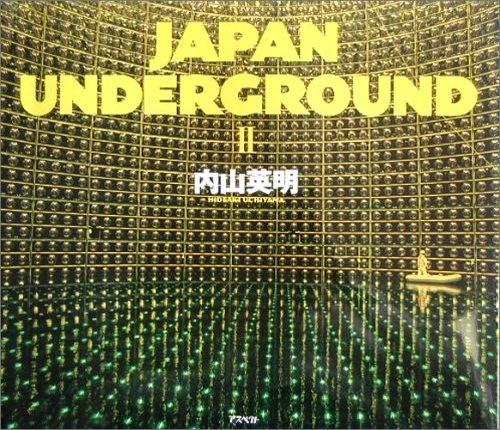 Hideaki Uchiyama, Japan Underground II