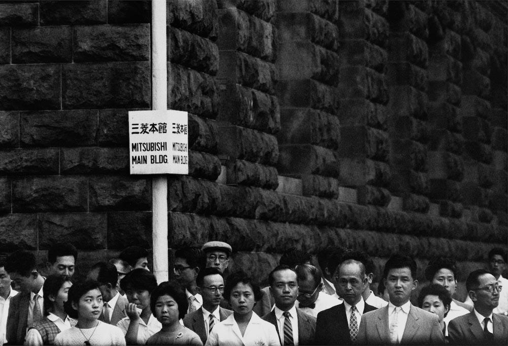 Shigeichi Nagano, Workers at 5pm, Marunouchi, Tokyo, 1959