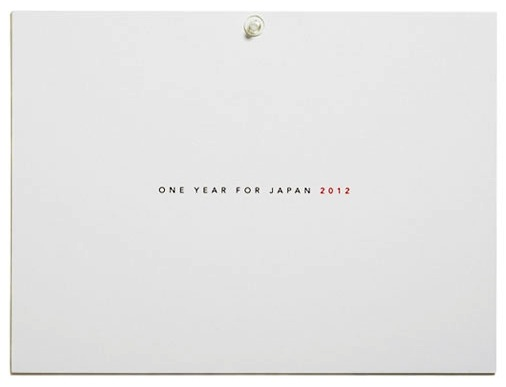 OneYearforJapan