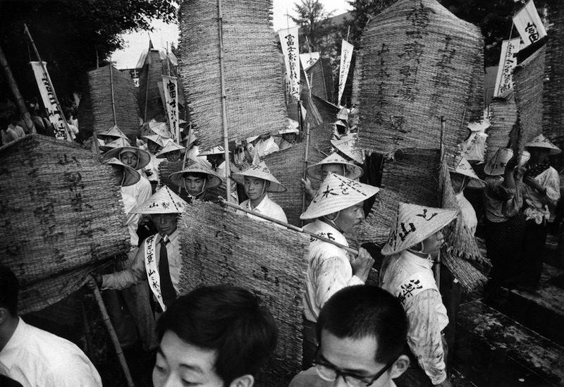 Hiroshi Hamaya, 15 June 1960