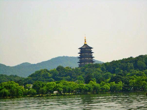 Leifeng Pagoda Hangzhou China.jpg