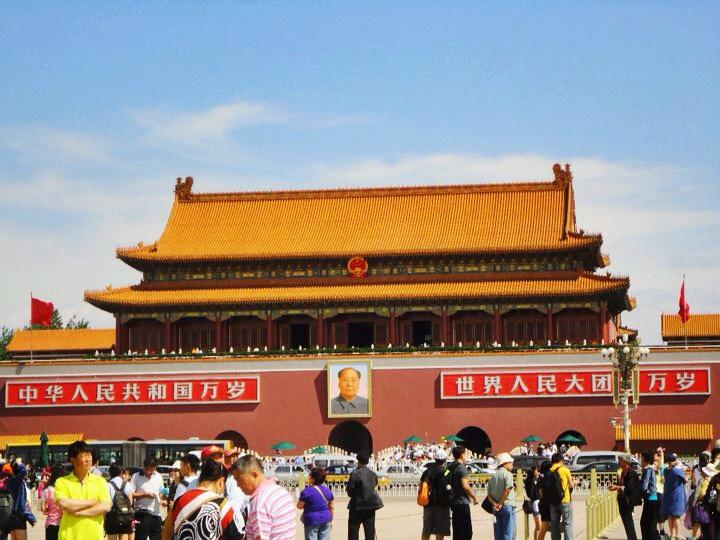 Tienaman Square Beijing, China.jpg