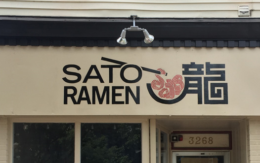 branding, mural and signage design for Sato Ramen