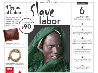 07bits-slavery