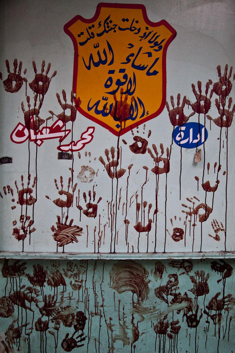 Cairo, November 16, 2010