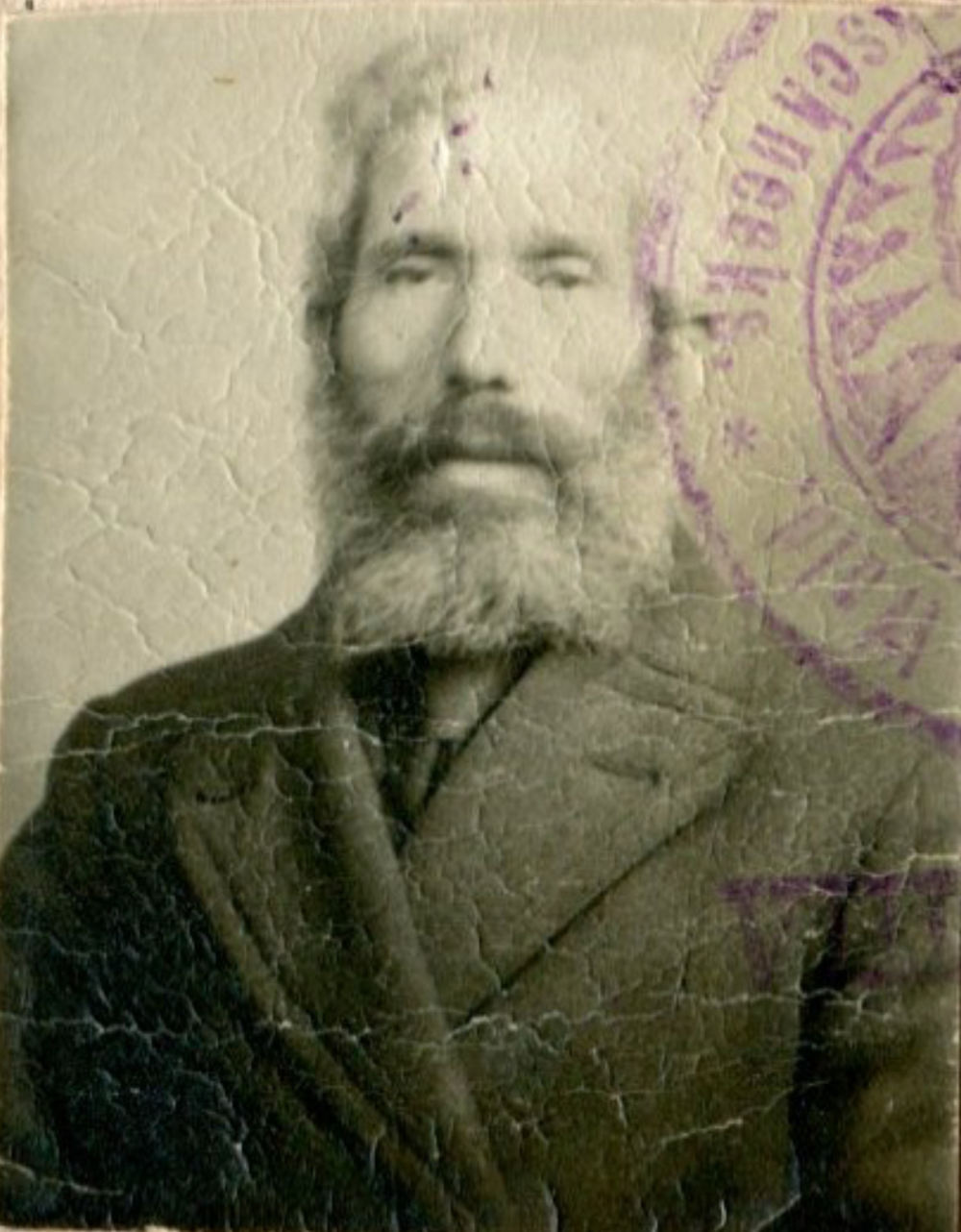 Bers Berzik Hazan - Spiritualist Poet and Great Great Grandfather