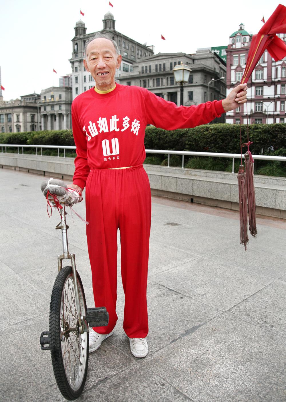 SHANGHAI_UNICYCLE_CHINA.jpg