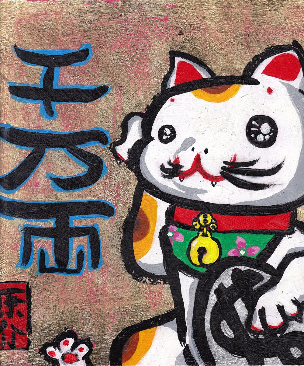 Koban to Cat, 2010
