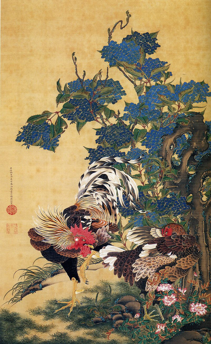 Rooster and Hen with Hydrangeas . Part of the series  Dōshoku sai-e.