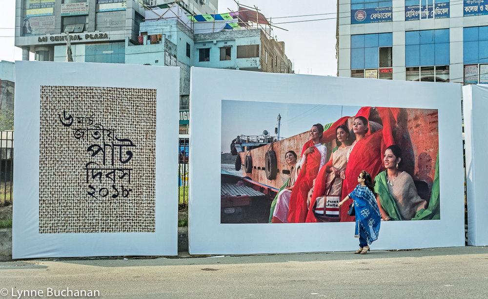 Dhaka Jute Holiday