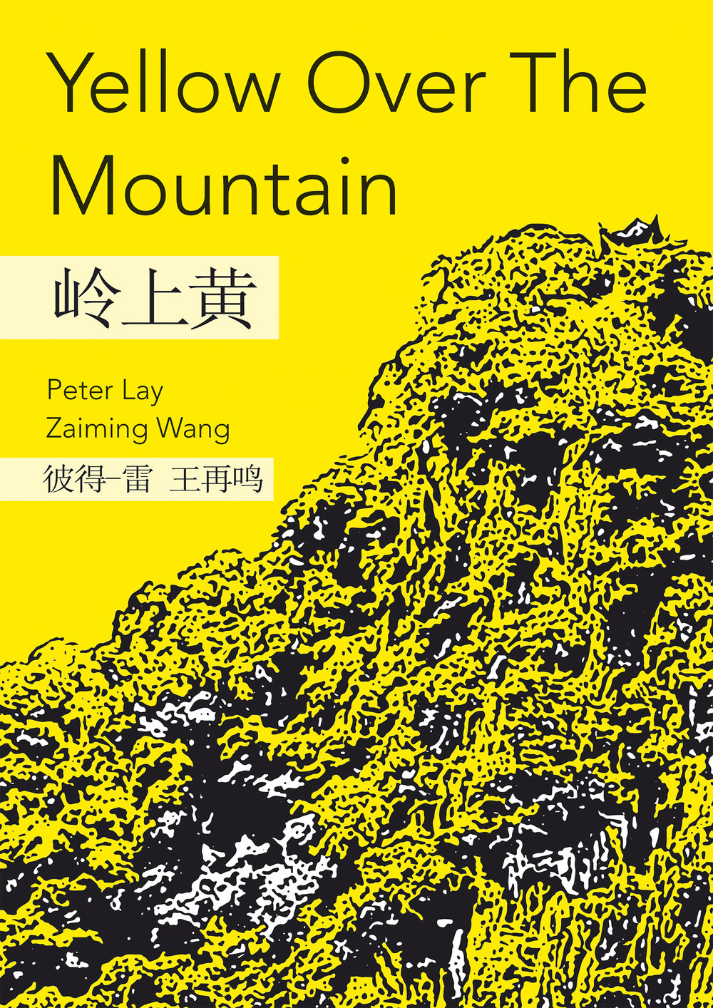 Yellow Over The Mountain Book Cover Design