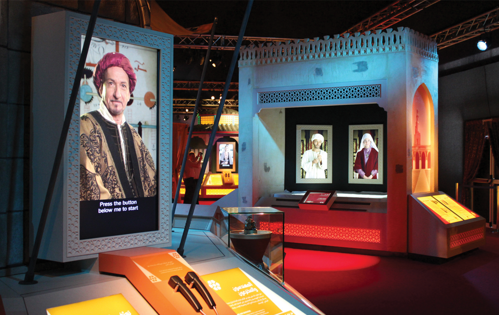 1001 Inventions – Abu Dhabi featuring Sir Ben Kingsley