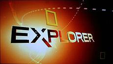 230px-Ng_explorer.jpg