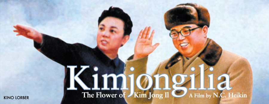 key_art_kimjongilia_the_flower_of_kim_jong_il.jpg