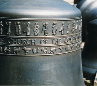 church of the covenant inscription.jpg