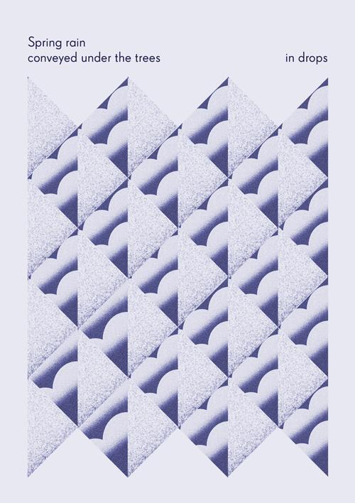 Book_of_Paper_09.jpg