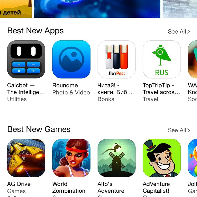 Well this is exciting: Roundme is currently featured in the iTunes App Store as one of the best New Apps in 58 countries.