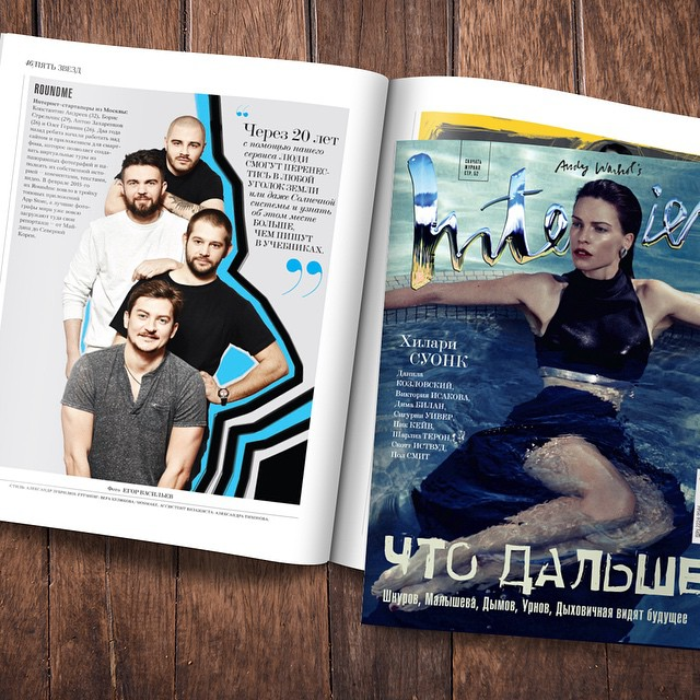 Interview Russia Magazine @interviewrussia featuring Roundme in the April issue.