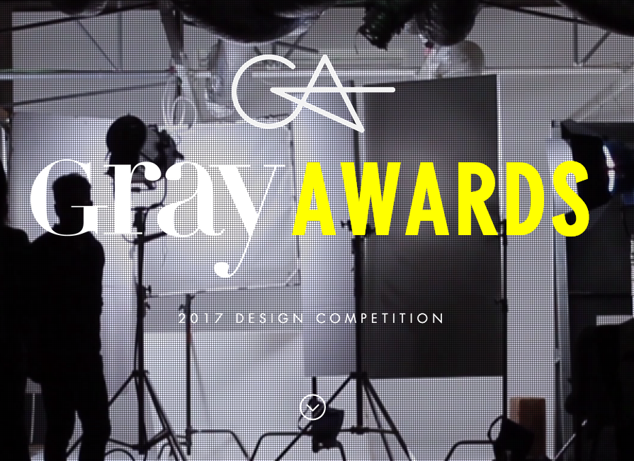 GrayAwards