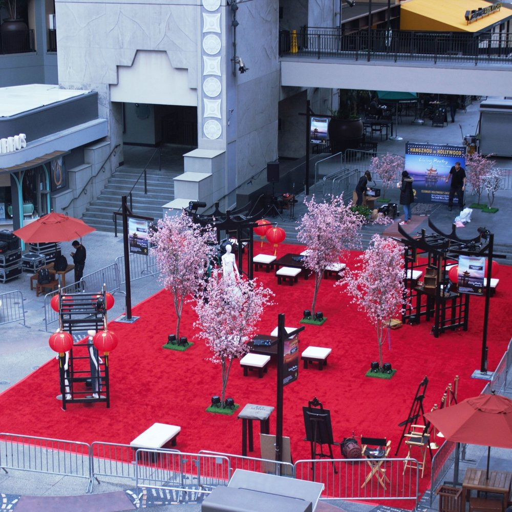 hangzou-award-season-event-set-up.jpg