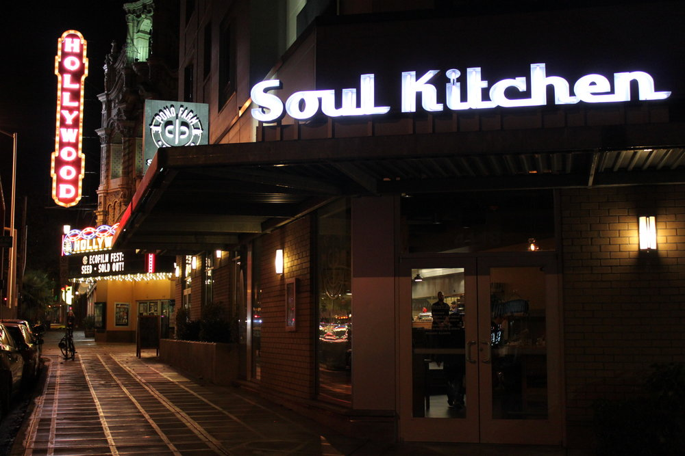 Soul Kitchen_Exterior_night.JPG