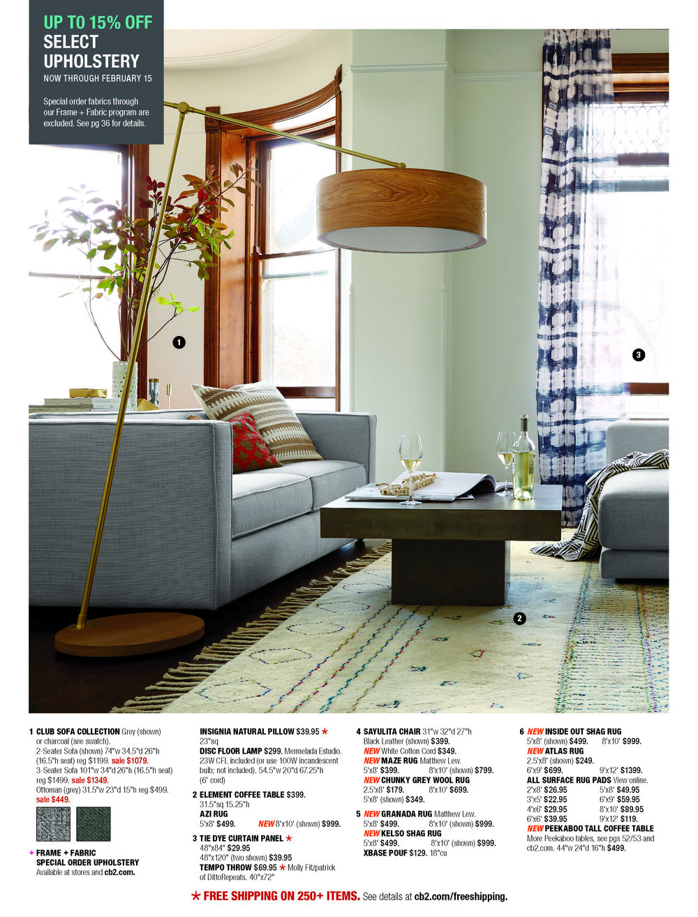 Pages from cb2-february-catalog-2016-3.jpg