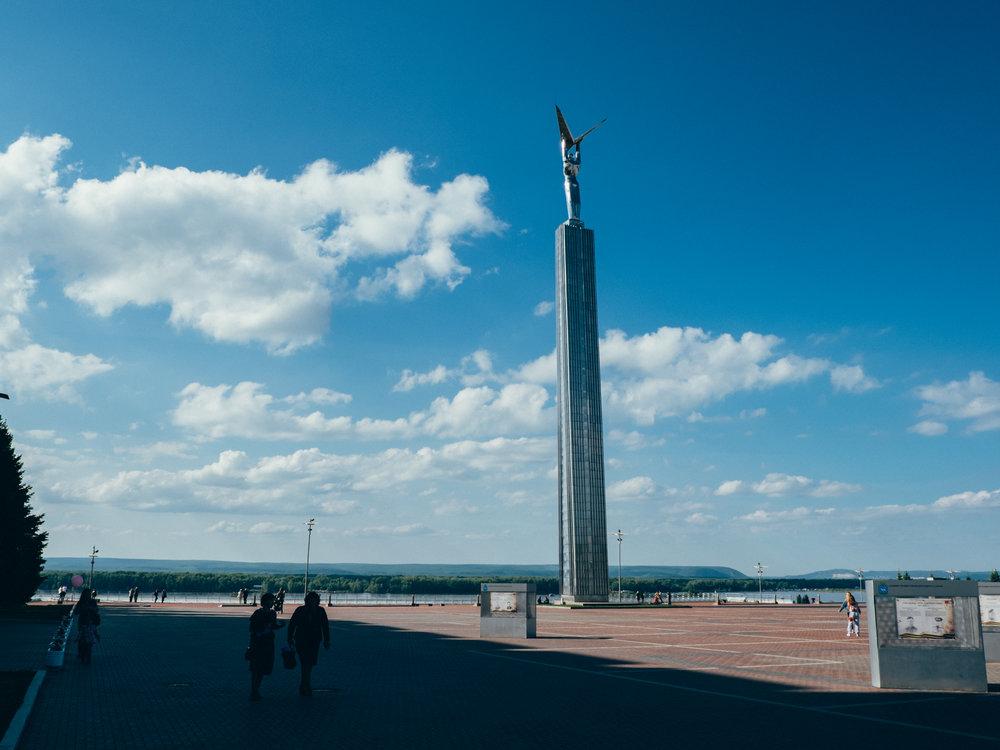Monument Slavy